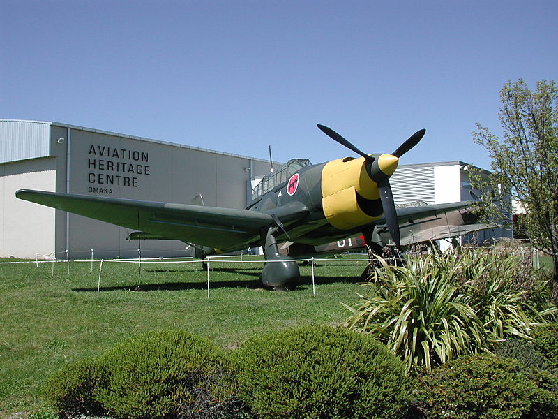 """Aviation Heritage Museum 