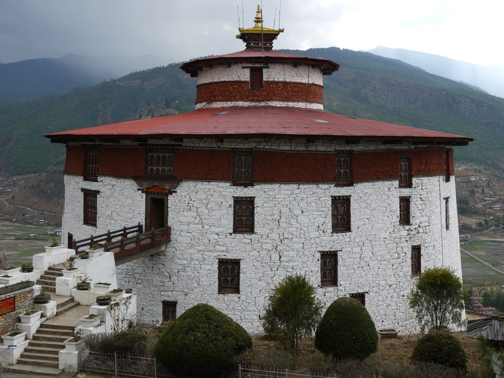 """Ta Dzong Museum 