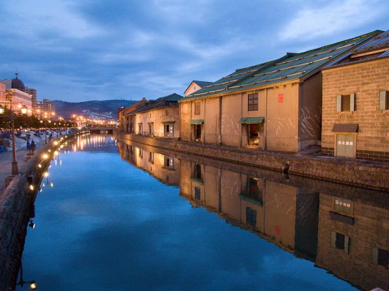 Otaru Canal | Image Credit - Flickr user: Chi ing, CC BY 2.0 Via Wikipedia Commons