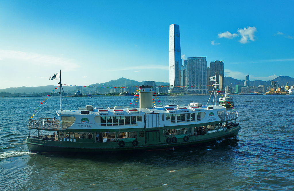 "Star Ferry Hong Kong | Image Credit: <a href=""https://commons.wikimedia.org/wiki/User:Mk2010"">Mk2010</a>, <a href=""https://commons.wikimedia.org/wiki/File:Star_Ferry's_Harbour_Tour,_Shining_Star_(Hong_Kong).jpg"">Star Ferry's Harbour Tour, Shining Star (Hong Kong)</a>, <a href=""https://creativecommons.org/licenses/by-sa/3.0/legalcode"" rel=""license"">CC BY-SA 3.0</a>"