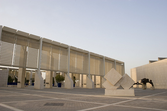 Bahrain National Museum | Image Credit - Anthony DeCosta, CC BY 2.0 Via Wikimedia Commons