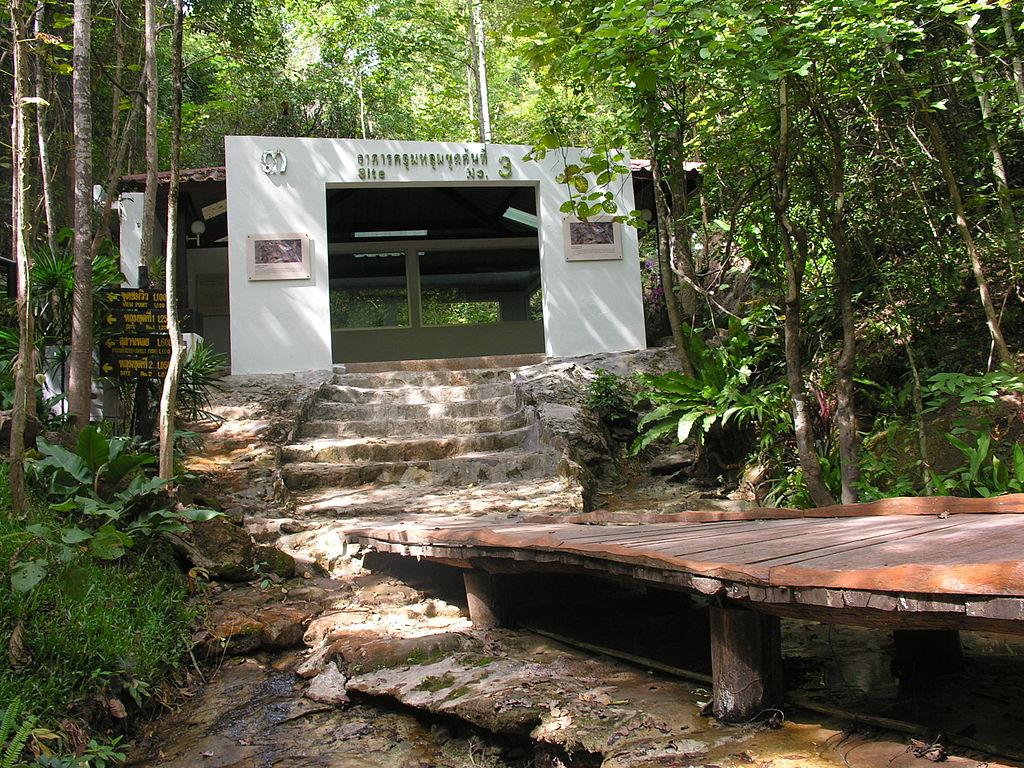 """Phu Wiang National Park   Image Credit: <a href=""""https://commons.wikimedia.org/wiki/User:Wickanet"""">Wickanet</a>, <a href=""""https://commons.wikimedia.org/wiki/File:PWNP_Dinosaur_Site_3.JPG"""">PWNP Dinosaur Site 3</a>, <a href=""""https://creativecommons.org/licenses/by/3.0/legalcode"""" rel=""""license"""">CC BY 3.0</a>"""