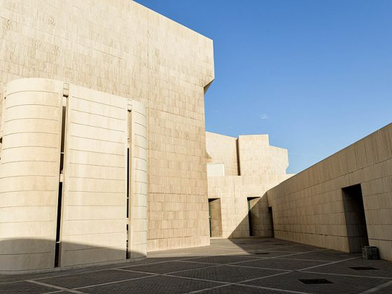 National Museum Of Bahrain   Image Credit - Francisco Anzola, CC BY 3.0 Via Wikimedia Commons