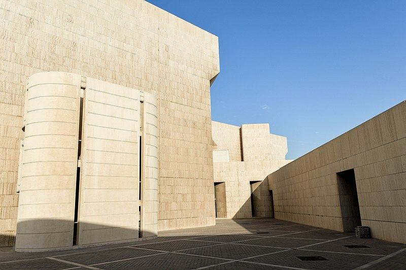 National Museum Of Bahrain | Image Credit - Francisco Anzola, CC BY 3.0 Via Wikimedia Commons