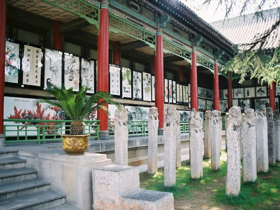 Xian Forest of Stone Steles Museum